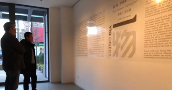 现场报道|一物 • 戚彧 李秀美 李荣林作品展于朗禾空间开幕