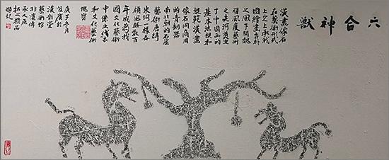 http://admin.meishujia.cn/user/4075/upload/21-02-01/1612145865_mfile_601764c927a42.jpeg